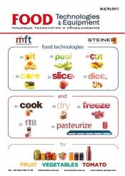 FOOD Technologies & Equipment. Пищевые технологии и оборудование №3 03/2017