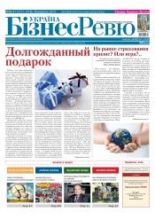 Україна Бізнес Ревю №40-41 09/2015