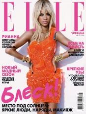 ELLE Украина №8 08/2012