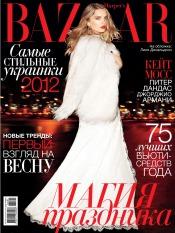 Harper's Bazaar №1 01/2013