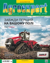 Agroexpert №11 11/2014