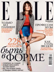 ELLE Украина №4 04/2013