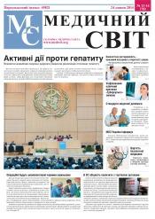 Медичний світ Інформаційно-аналітичне видання №13-14 07/2014