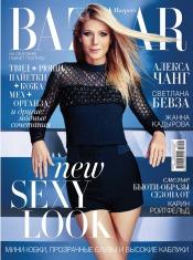 Harper's Bazaar №5 05/2015