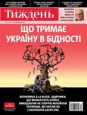 Український Тиждень №27 07/2013