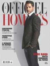L'OFFICIEL HOMMES №15 11/2013