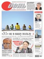 День. На русском языке №172 09/2013