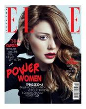 ELLE Украина №10 10/2015