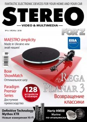 Stereo №6 06/2018