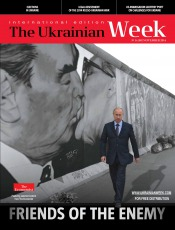 The Ukrainian Week №14 11/2014