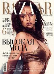Harper's Bazaar №4 04/2015