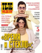 Теленеделя №25 06/2018