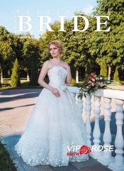 Bride Kremenchuk №27 07/2017