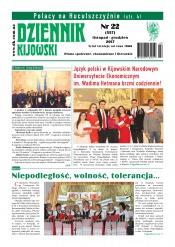 Dziennik Kijowski №22 12/2017