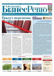 Україна Бізнес Ревю №34-35 08/2015