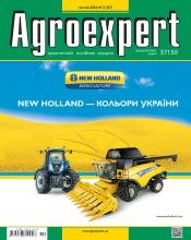 Agroexpert №2 02/2014