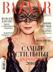 Harper's Bazaar №12 12/2016
