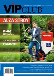 VIP club №3 06/2021