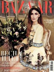 Harper's Bazaar №4 04/2014