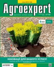 Agroexpert №7 08/2017