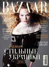 Harper's Bazaar №12 12/2015