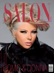 Salon International №4 07/2011
