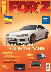 FORZ №7-8 07/2015