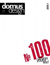 Domus Design №5 05/2012