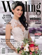 Wedding magazine №3 10/2017