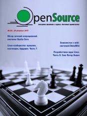 Open Source №126 02/2013