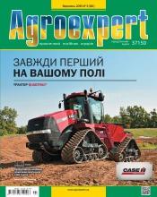 Agroexpert №3 03/2015