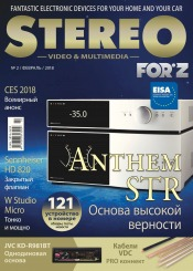 Stereo №2 02/2018