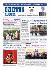 Dziennik Kijowski №16 09/2017