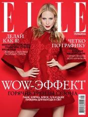 ELLE Украина №9 09/2013