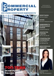 Commercial Property №10 10/2016