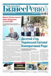 Україна Бізнес Ревю №31-32 07/2018