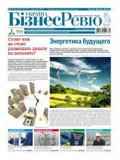 Україна Бізнес Ревю №35-35 09/2017