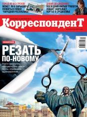 Корреспондент №49 12/2014