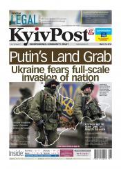 Kyiv Post №11 03/2014