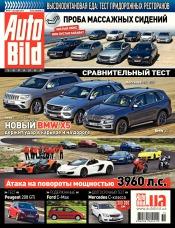 Auto Bild №15 12/2013