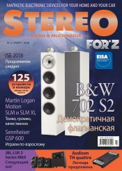 Stereo №3 03/2018