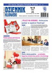 Dziennik Kijowski №8 05/2018