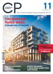 Commercial Property №11 12/2019