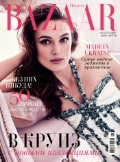 Harper's Bazaar №1 01/2017