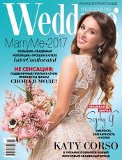 Wedding magazine №2 07/2017