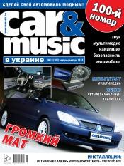 Car & music №11 11/2010