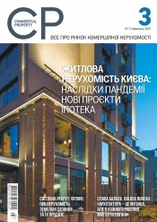 Commercial Property №3 04/2021