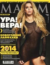 Maxim №1 01/2014