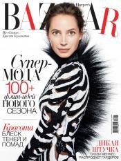 Harper's Bazaar №8 08/2013
