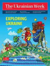 The Ukrainian Week №8 08/2016
